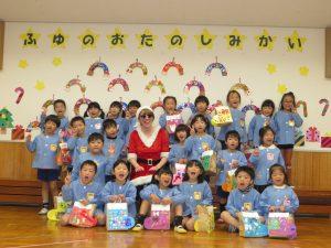 12月6日☆冬のお楽しみ会